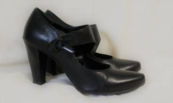 8b8e6825d Туфли, кроссовки фила женские купить в спортмастере, Новосиль, цена ...