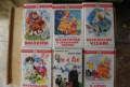Книги для внеклассного чтения для младших классов, Севастополь