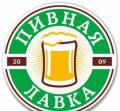 Продавец-кассир (все районы), Екатеринбург