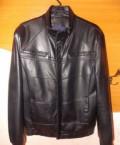 Куртка мужская, джинсы мужские из америки, Лысьва