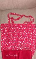 Новая сумка, Калуга