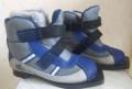 Лыжные ботинки, Пенза