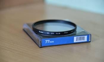 Фильтр ультрафиолетовый защитный Kenko 77mm, Федоровский, цена: 300р.