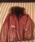 Носки мужские турция, кожаная куртка, Электросталь