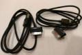 2шт. USB кабеля на SAMSUNG Galaxy Tab 2, 3 (7. 0, 10, Вуктыл