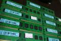 Оперативная память DDR3 8GB/4GB, Махачкала