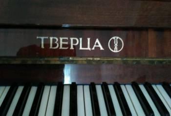Пианино, Удомля, цена: 4 000р.