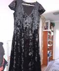Платье, купить зимнее пальто помпа в интернет магазине, Миллерово