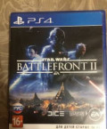Игра на PS4 Star Wars battlefront 2, Надежда