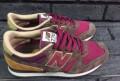 Стильные кроссовки Нью Баланс 770 нб арт 060, туфли мужские egga, Любучаны
