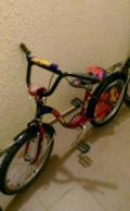 Детский велосипед, Светлый
