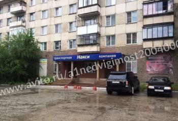Продам помещение свободного назначения, 200 м², Кыштым, цена: 6 500 000р.