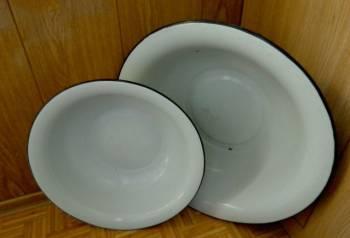 Тазы эмалированные, Симферополь, цена: 350р.