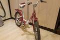 Продам Велосипед, Солнечногорск