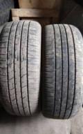 Bridgestone turanza 2шт. R16, митсубиси аутлендер 2017 шины, Бийск