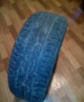 Зимние шины на ниссан ноут цена, шины с маленьким пробегом, Красногорск