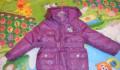 Куртки (демисезонные или на наше холодное лето), Кола