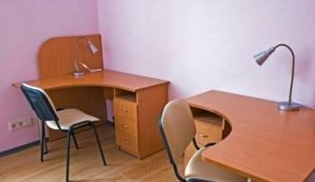 Миниофис 15 м² под юридический адрес, Ульяновск, цена: 2 500р.