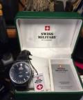 Продам часы Swiss Military by Chrono sma34025, Кузнецк