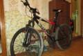 Велосипед Stels Navigator, Можайск
