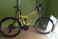 Велосипед Lauxjack, Арамиль