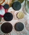 Монета, Ярославль