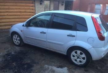 Ford Fiesta, 2007, битые машины калина универсал бу продажа, Цивильск, цена: 169 000р.