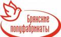 Менеджер по работе с оптовыми клиентами, Брянск