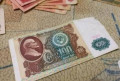 Банкноты, Мытищи