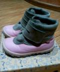 Ботинки зима шаговита 26 разм, 16. 5 см стелька, Калининград