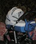 Детская коляска 3 в 1 oxy happych, Борисоглебский