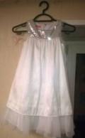 Нарядное платье, Подольск