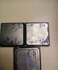 Процессоры intel Cel. 2, 2 ;2, 4 и intel Pentium 4, Саратов