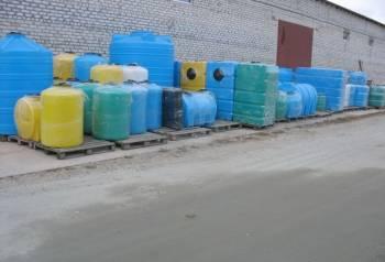 Емкость 1000 литров новая под питьевую воду, гсм, Благовещенск, цена: 14 000р.