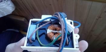 Сетевой фильтр LG 6201EC1005B