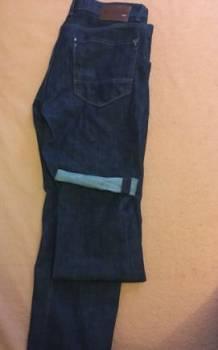 Одежда для йоги из индии, джинсы Antony Morato