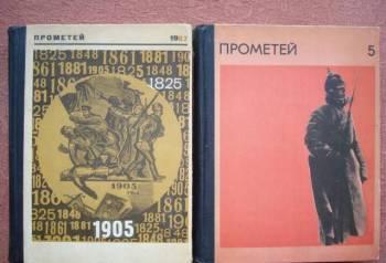 Книги о литературе