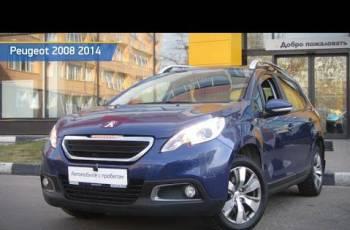 Peugeot 2008, 2014, опель астра h седан 2012 1.6 механика