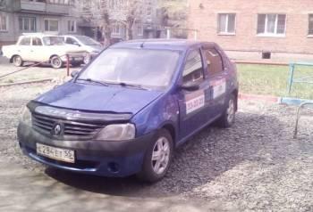 Renault Logan, 2005, тойота камри 2017 в россии