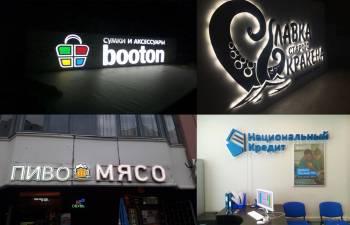Полный комплекс услуг по наружной рекламе в Одинцово
