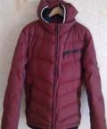 Куртка зимняя пух - перо, зимние костюмы женские для прогулок интернет магазин недорого, Калининград