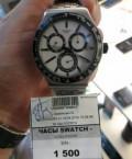 Часы Swatch four jewels v8, Алупка