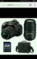 Зеркальный фотоаппарат Nikon D3200, Вышний Волочек