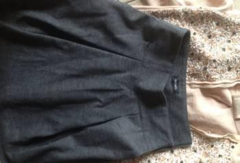 Костюм для похудения торнео, юбка Max Mara оригинал