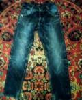 Мужские ветровки осень весна, джинсы утепленные, Вязники