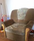 Кресло-кровать, Калуга