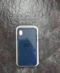 Силиконовый Apple чехол iPhone X blue cobalt стекл, Ковернино