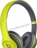 Наушники Beats S170, желтые, Правдинск