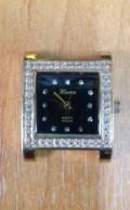 Золотые часы женские, Благовещенск