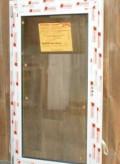 Пластиковые окна Б/У 800х1412 мм, Дмитров